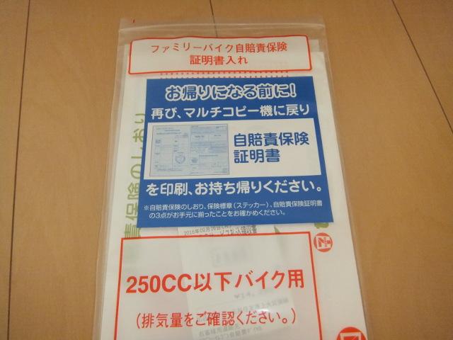 dscf6197-1