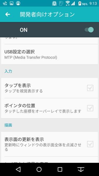 screenshot_20161024-091303-1