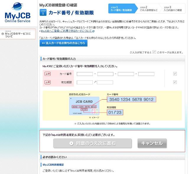 my-jcb_002-1