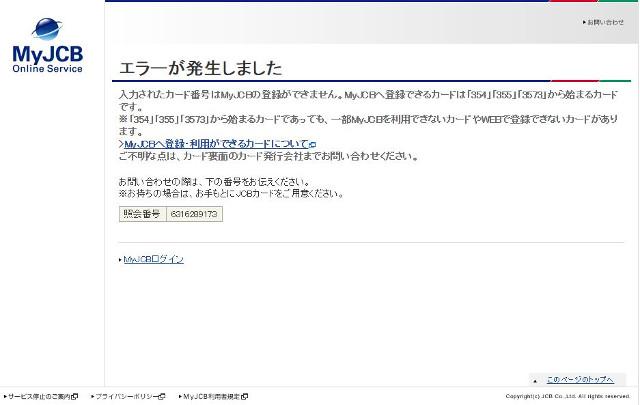 my-jcb_003-1