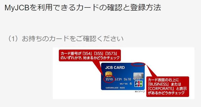 my-jcb_004-1