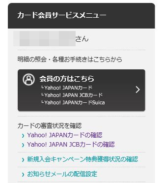 yahoo-card_002