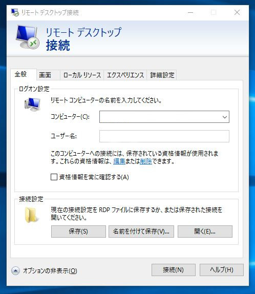 remote-ddesktop_003